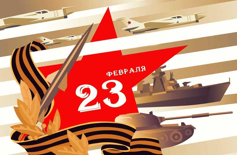 Вехи истории «Праздник доблестных воинов»: Афиша библиотек Белгорода