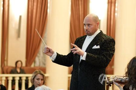 Белгородская государственная филармония: абонемент №7 «Виват, маэстро!»
