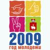 Не пропусти в Белгороде: фестиваль «Перемен требуют наши сердца…»