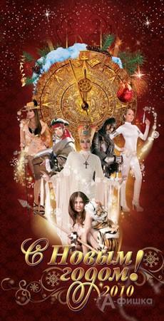 Афиша Нового года от «А-фишки»: Новогодняя история