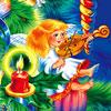 Детская афиша Белгорода: игровая программа «Зимней сказочной порой»