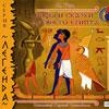 Хитовая пятерка аудиокниг января: В царстве пламенного Ра