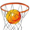 Спорт в Белгороде: Открытый Новогодний турнир по баскетболу