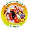 Не пропусти в Белгороде: конкурс-фестиваль «Белгородский карагод-2010»