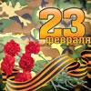 Не пропусти в Белгороде: Праздничная танцевально-развлекательная программа