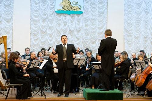 Филармония в Белгороде: абонемент «Вокальные вечера»