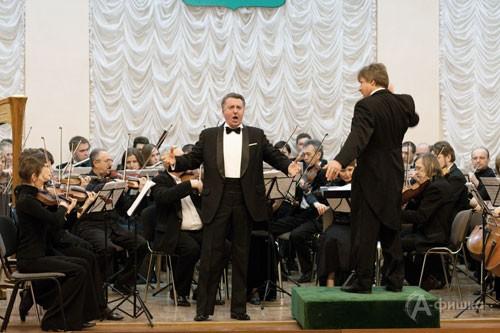 Филармония в Белгороде: Концертный оркестр духовых инструментов