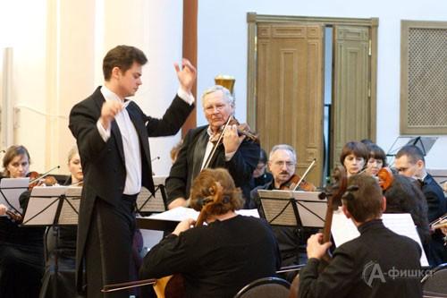 Филармония в Белгороде: «Страницы истории мюзикла»
