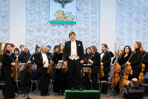 Филармония в Белгороде: Оперные шедевры П.И. Чайковского