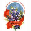 Праздничная афиша Белгорода: концерт «Для милых дам…»
