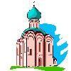 Не пропусти в Белгороде: встреча «Из истории православной церкви»