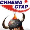 Детская афиша Белгорода: конкурс рисунков «Мир драконов» от «Синема стар Белгород»