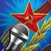 Не пропусти в Белгороде: городской конкурс военно-патриотической песни «Салют Победы»
