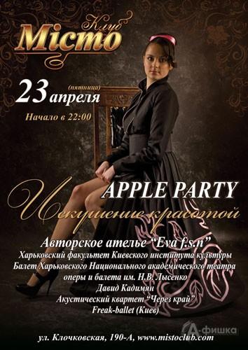 Вечеринка Apple party в харьковском клубе «Мiсто»