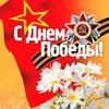Афиша празднования Дня Победы в Белгороде: 6 мая