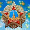 Афиша празднования Дня Победы в Белгороде: 7 мая
