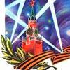 Афиша празднования Дня Победы в Белгороде: 9 мая