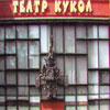 Детская афиша Белгорода: спектакль «Неразменный рубль» в рамках тура-фестиваля «Майская карусель»