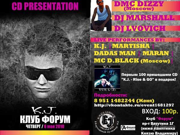 Клубы в Белгороде: презентация promo-CD «K.J. – RISE & GO» в клубе «Форум»
