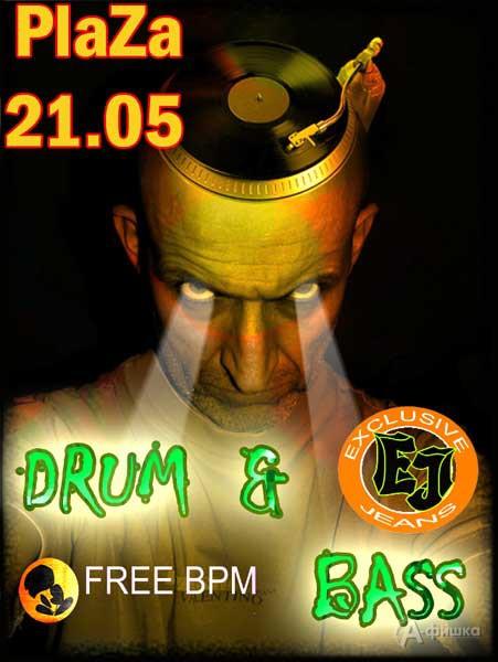 Клубы в Белгороде: вечеринка Drum & bass в Плазе