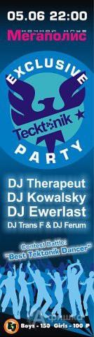 Клубы в Белгороде: вечеринка «Exclusive Tecktonik Party!» в Мегаполисе