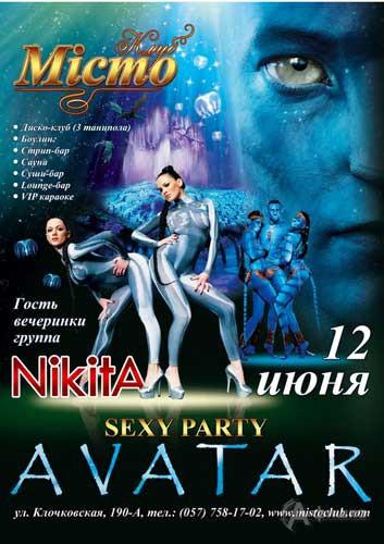 Вечеринка Sexyparty Avatar! в харьковском клубе «Мiсто»