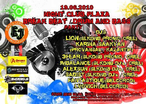 Клубы в Белгороде: Drum&bass и Break beat party в клубе «Плаза»