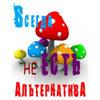 Не пропусти в Белгороде: областная школа студенческого актива «АльтернативА»