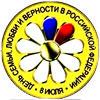 Музеи в Белгороде: акция «На пути к гармонии – музей, музыка, семья»