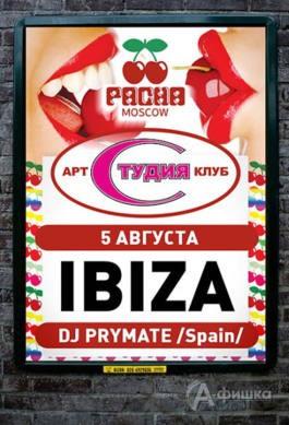 Клубы в Белгороде: 5 августа День города и ночь Испании