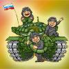 Не пропусти в Белгороде: концерт «Они родную землю защищали…»