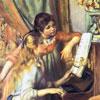 Детская афиша Белгорода: «Урок в старой школе»