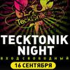Клубы в Белгороде: вечеринка Tecktonic night в арт-клубе «Студия»