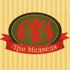 Фестиваль «Октоберфест» в Белгороде начинается 18 сентября