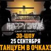 Впервые 3D Видео-шоу в белгородском Арт-клубе «Студия»