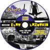 Night People Club представляет: Elay Lazutkin & Tesla