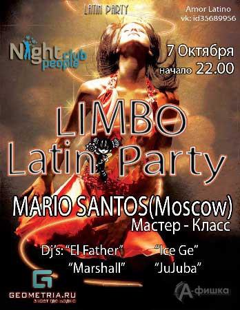 Клубы в Белгороде: Limbo latin party в Night People Club
