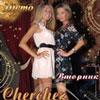 В клубе «Мiсто» каждый вторник – вечеринка «Cherchez la Femme»