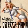 Клубы в Белгороде: вечеринка «Одесса Мама» в Night People Club