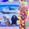 26 и 27 октября в Белгороде гастролирует лучший цирк!
