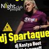 Клубы в Белгороде: DJ Spartaque в Night People Club Белгорода