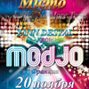 Легендарный проект – MODJO – Yann Destal (Франция) в клубе «Мiсто»