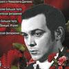 Гастроли в Белгороде: концерт «Парад лучших баритонов России» памяти Муслима Магомаева
