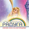 Детская афиша Белгорода: конкурс «Белгородская краса – длинная коса»
