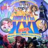Цирк в Белгороде: Пираты XXI века