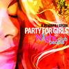 Клубы в Белгороде: Party for Girls в Night People Club!