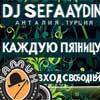 Клубы в Белгороде: Dj Sefa Aydin в Чаплин House