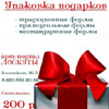 Не пропусти в Белгороде: «Художественная упаковка подарков» в «Лоскутах»