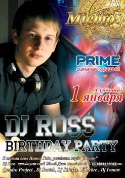 Birthday Party в клубе «Місто». Dj Ross
