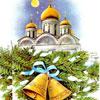 Рождество в Белгороде: 7 января